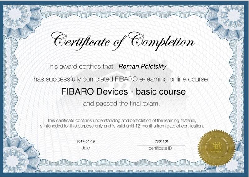 Получение сертификата Fibaro