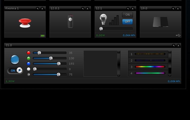 Fibaro RGBW - управление светодиодной лентой
