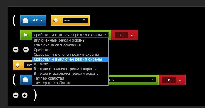 Fibaro Motion - обзор работы мультисенсора