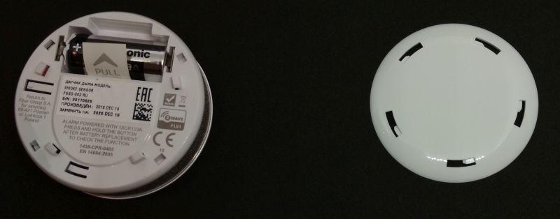 Красивый датчик дыма Z-Wave Fibaro Smoke Sensor
