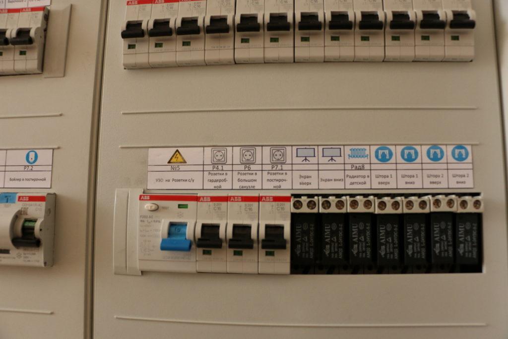 Сборка щита электрики и автоматики для квартиры