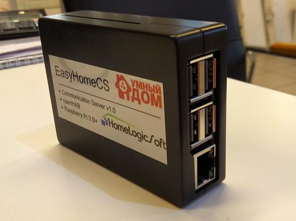 Голосовое управление EasyHome через Apple Homekit и Open Hab