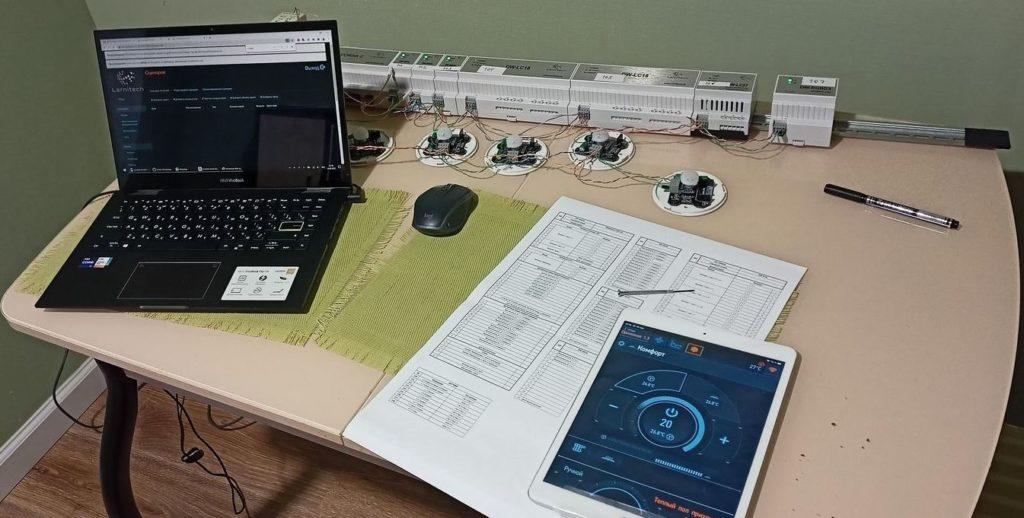 Предварительная настройка оборудования Larnitech